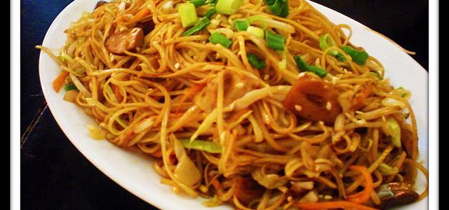 Chow Mein, Ariela R.