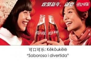 CocaCola_cat