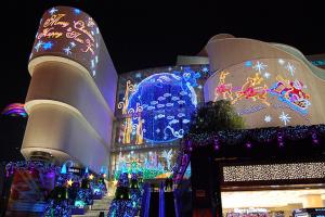Centro comercial en Shanghai. Autor: LX in Shanghai, vía Flickr